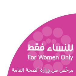 For Women Only - certified by Ministry of Health